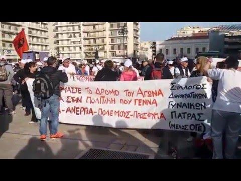 Πορεια - Πατρα Αθηνα -Δουλεια με αξιοπρεπεια να ζησω τα παιδια μου, Mynima-Hellas.com_Ειδησεις