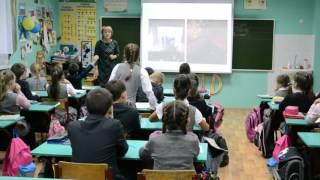 Урок в 3 классе по программе Баклановой Т.И. по теме Камерная музыка