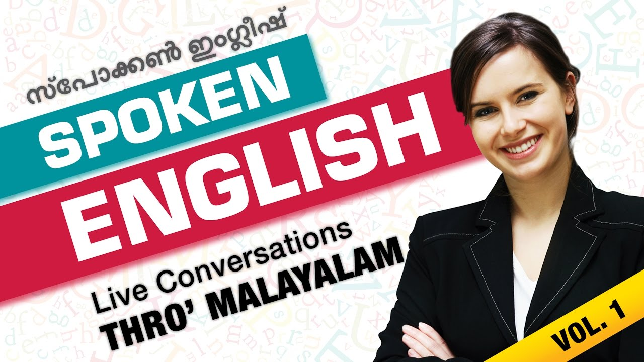 A GRAMMAR OF MALAYALAM - Language in India