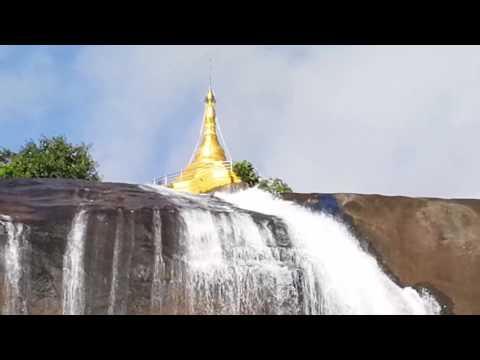 Beautiful waterfall in Myanmar,Mon State,ZinKyaik Monsoon water fall