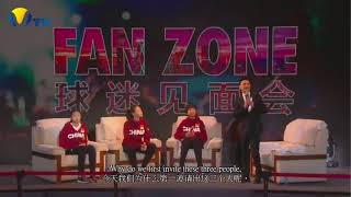 2017 China All-Star Volleyball Game YUAN Xinyue Fans Meeting Highlight Fragment 1