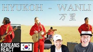 HYUKOH - WANLI 万里 Reaction!