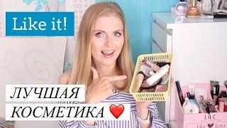 Фавориты уходовой и декоративной косметики на лето LIKATO ESENCE TOPFACE