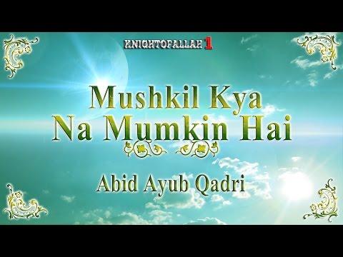 Mushkil Kya Na Mumkin Hai - Abid Ayub Qadri - HD