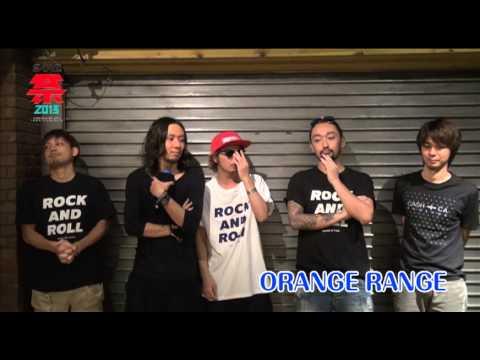 baske tv orange range youtube. Black Bedroom Furniture Sets. Home Design Ideas