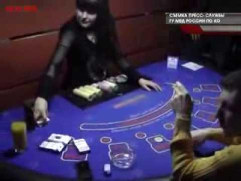 Подпольное казино в кемерово работа в киеве кассир казино