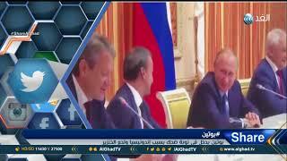 برنامج شير الغد | بوتين يدخل في نوبة ضحك بسبب لحم الخنزير