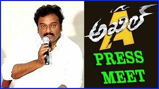 V.V. Vinayak Speech @ Akhil Movie Press Meet - Nagarjuna | Sudhakar Reddy | Nithin
