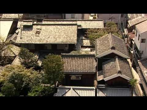 The House of Sugimoto in Kyoto