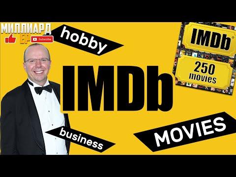 История успеха IMDb [айэмдиби] базы данных и рейтинга фильмов