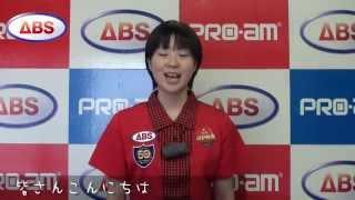 鶴井 亜南さんが今回のプロテストに見事合格!鶴井 亜南プロが誕生しま...