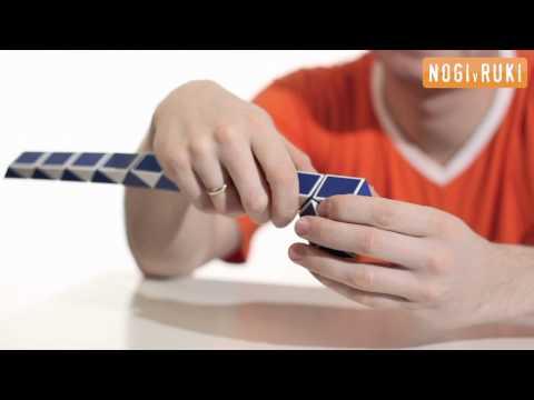 Шар из змейки рубика - YouTube