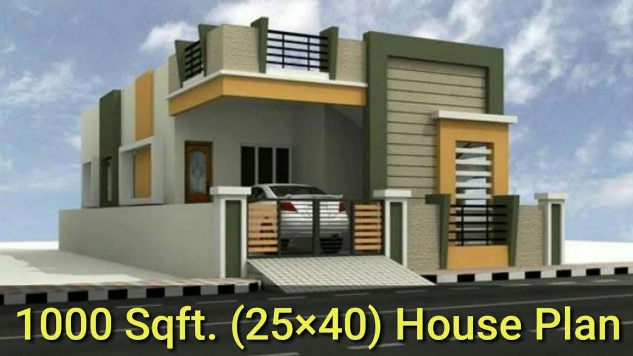 25×40 House Plan || 25×50 घर का नक्शा || 1000 Sqft  || Front Elevation