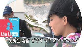 박민정, 생애 첫 조현재 이벤트에 ♡감동x뭉클♥ @동상…