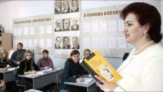 Поступайте в ДВФУ ШП в г. Уссурийске - 2