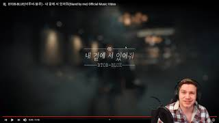 Crim's Reaction to BTOB-BLUE (Stand By Me) i love there …