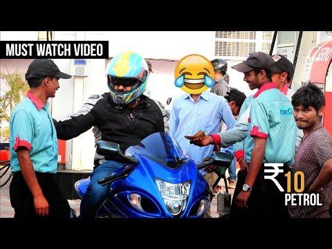 FILLING Rs 10  Petrol in Suzuki HAYABUSA | Funny REACTIONS!!
