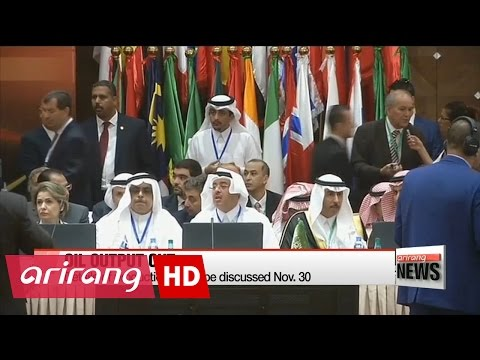 OPEC members agree on reducing oil production