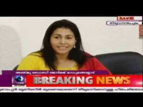 Anju Bobby George Resigns As Sports Council President - Live