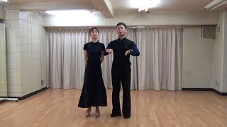 タンゴ フォーラウェイリバース&スリップピボット~ヴェニーズロック 山嵜組 thumbnail