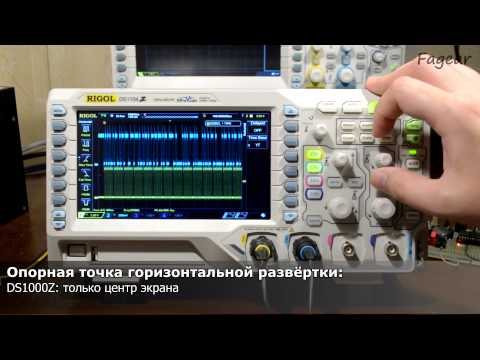 Сравнение осциллографов серий Rigol DS1000Z и DS2000A