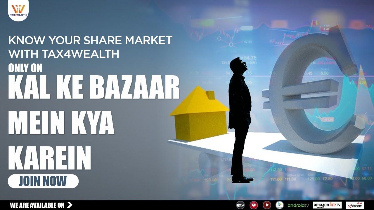 Sensex Today & National Stock Exchange update TCS, Indusind, Reliance Shopper Stop   Aaj Ka Mark
