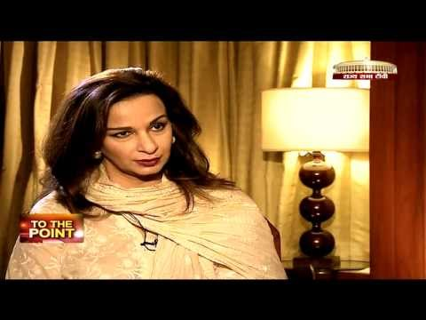 To The Point With Sherry Rehman