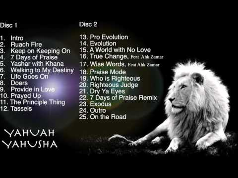 Free Downloads || 25 Tracks || Lions of the Tribes  YAHUAH