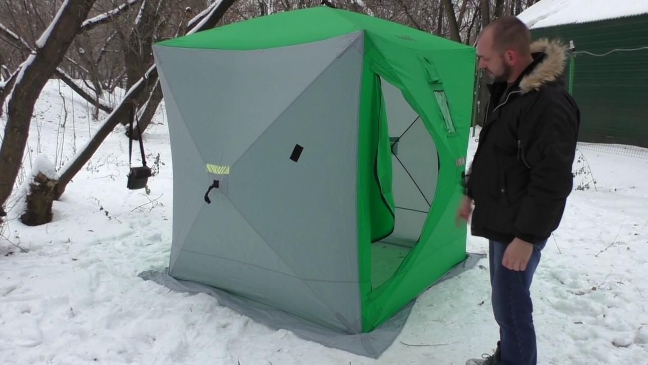 палатка для зимней рыбалки купить
