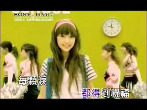 楊承琳 慶祝 Qing zhu KTV