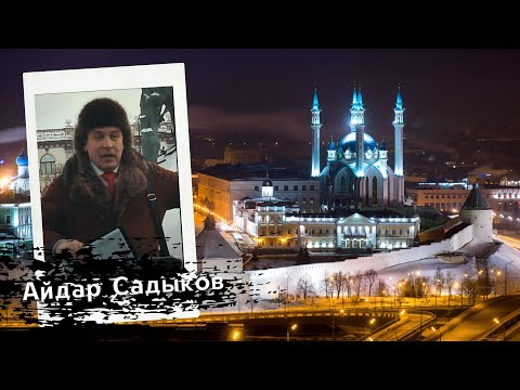 Экскурсия по Казанскому кремлю