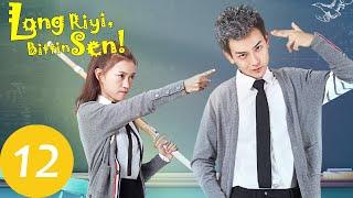 Long Riyi, Bittin Sen! | 12. Bölüm | Dragon Day, You're Dead | 龙日一你死定了 | Hou Pei Shan, Anson Qiu