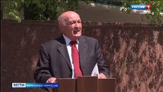 Карачаево-Черкесия отметила столетие Магомеда Абдурзаковича Боташева