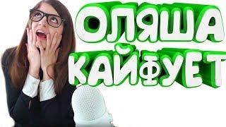 ПРИКОЛЫ МАЙ 2018 смешное видео ржака #23