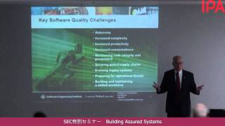 SEC特別セミナー Building Assured Systems