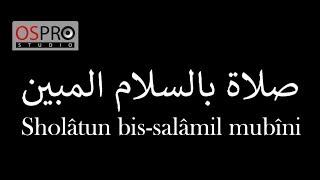 Raffi Nuraga - Sholatun Bissalamil Mubini (Video Lyrics)