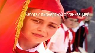МОЛДАВСКИЙ КОМСОМОЛ 2016 (official video komsomol.md)