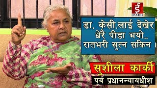Hot Seat - Interview with Sushila Karki   Former Chief Justice  - 2075 - 10 - 18