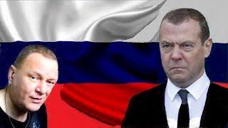 Пенсионер О Назначении Дмитрия Медведева Премьером Правительства