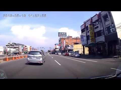 【台灣三寶】三寶合輯 #5