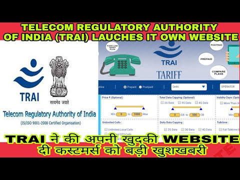 TRAI lauched New Website To Check Tariff Plans. Telecom regulatory authority of India new website