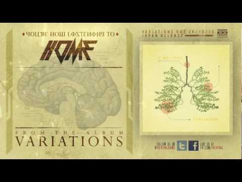 X. Home - I, Revival / Official Album Release - Oct 24