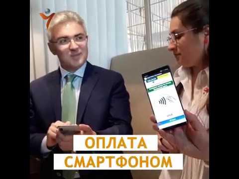 Tap to phone Как принимать оплату со смартфона