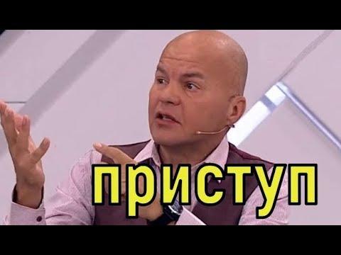 Он умирает. Украинский Ковтун попал в реанимацию в Москве
