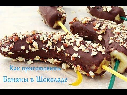 Банановые Блинчики, Рецепт Блинчиков из Бананов