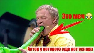 Приколы из фильмов - актер Зеленский кто против? тсн вести