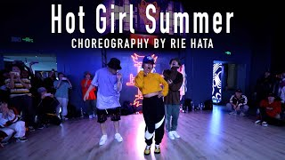 "Megan Thee Stallion ""Hot Girl Summer"" Choreography by Rie Hata"