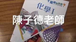 plklsp的2018-2019年度 好書分享(陳子德老師)相片