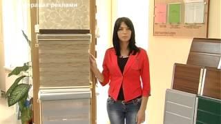 Світ Комфорта Хмельницкий металопластиковые, алюминиевые окна двери, жалюзи, тканевые ролетки(, 2013-07-05T07:20:06.000Z)