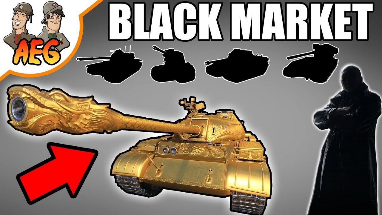 Watch O-I Experimental 3rd MoE | World of Tanks gameplay